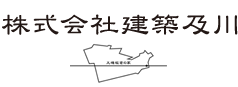 建築及川(大磯板倉の家)
